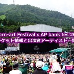 ap bank fes 2016先行チケット発売日は?ミスチル出演はあるか!?