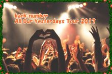 back number All Our Yesterdays Tour 2017