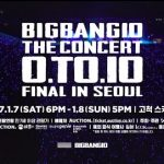 BIGBANG ドームツアーライブ2016のセトリ・感想レポ・グッズ画像まとめ
