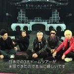 BIGBANGの魅力が一目でわかる!おすすめライブDVDランキングベスト5!