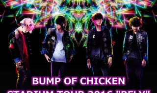 "BUMP OF CHICKEN STADIUM TOUR 2016 ""BFLY"""