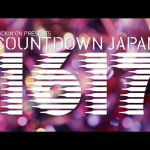 COUNTDOWN JAPAN 16/17 出演者・感想レポ・グッズ画像まとめ