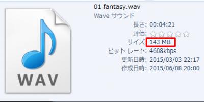 fantasy1-1