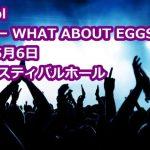 flumpoolライブ 2016/5/6大阪2日目のセットリストと感想ライブレポ(大阪フェスティバルホール)