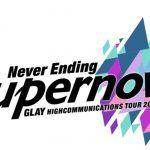 GLAY ハイコミツアーライブ2017 Supernova セトリ・感想レポ・グッズ画像まとめ