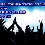 GLAYライブ2016/3/26「Supernova」福岡 セットリストと感想ライブレポ(サンパレス福岡)