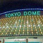 【ライブレポ】Hey!Say!JUMP DEAR カウコン 2016/12/31 東京ドーム 感想&セトリ