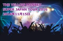 THE YELLOW MONKEY SUPER JAPAN TOUR 2016 -SUBJECTIVE LATE SHOW-