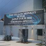 イエモン ライブ 2016/8/3 横浜アリーナ2日目 感想ライブレポとセトリ