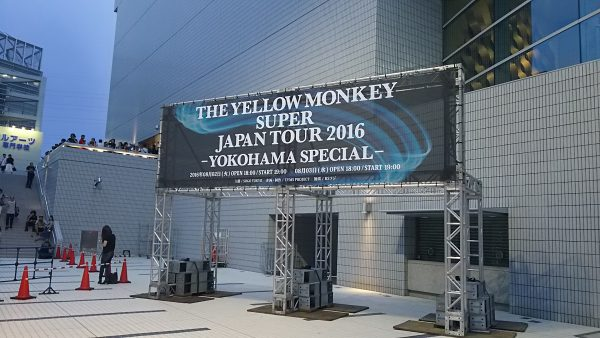 THE YELLOW MONKEY SUPER JAPAN TOUR 2016 横浜アリーナ