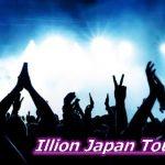 Illion ライブ 2016/7/27 大阪のセットリストと感想レポート(Zepp Namba)