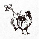 ミスチルの2017年(25周年)活動まとめ!アルバムやライブの予定は?