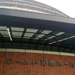 小田和正ライブ2016/6/7 セットリストと感想レポ 兵庫県神戸ワールド記念ホール