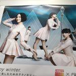 PerfumeとユニクロのコラボCMの新曲「Atmospheric Entry」の発売日が気になる?