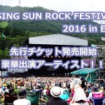 RISING SUN ROCK Festival 2016 in ezoチケット発売日と出演者一覧