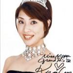 佐野公美は元モデルで親が金持ちのお嬢様?別居でも子供はいる?