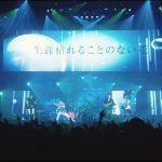 UVERworld ライブ2017「さいたまスーパーアリーナ」セトリ・感想レポ・グッズ画像まとめ