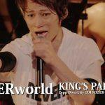 UVERworldの人気DVDランキング!ファンおすすめのベスト10はコレだ!